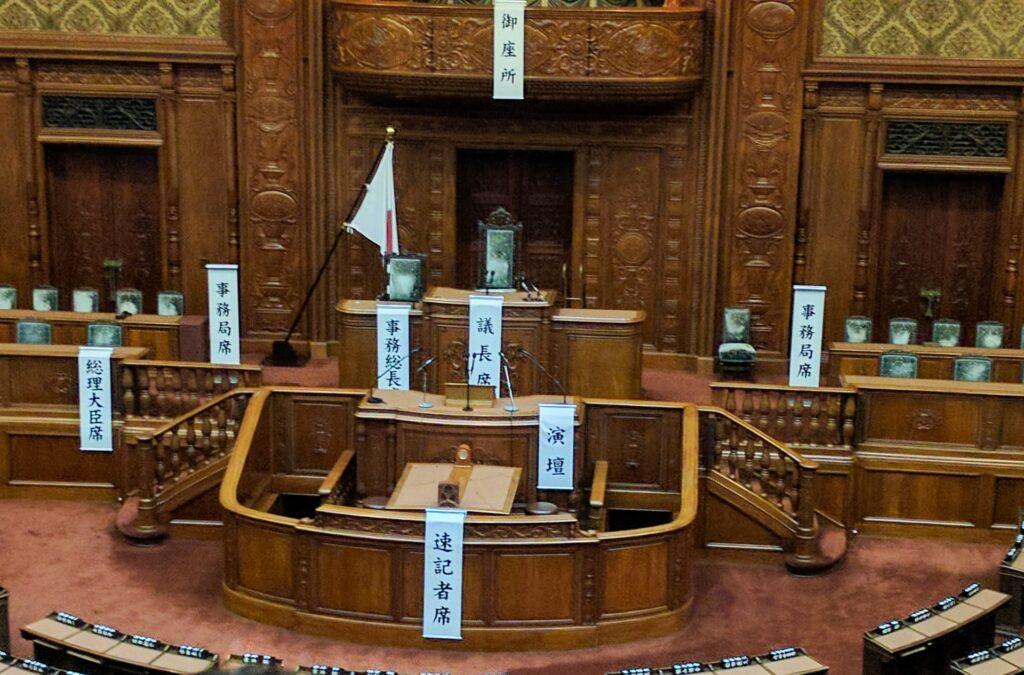 次期首相と補助金・国会